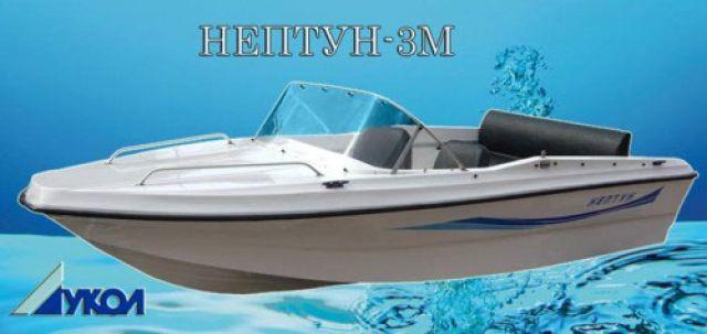 купить лодку нептун 400 на авито казань