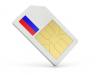 Сим-карты без оформления.Анонимные сим-карты.Доставка в любой регион РФ.